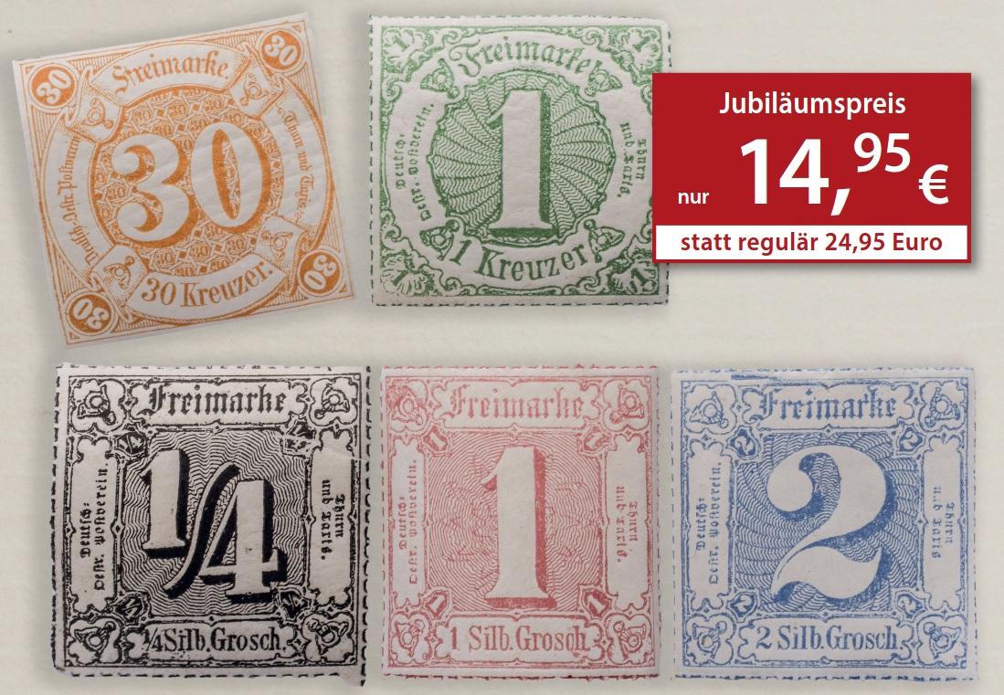 Startlieferung Deutschlands Erste Briefmarken